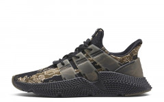 Undefeated x Adidas Prophere Tiger Camo