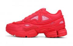 Raf Simons x Adidas Ozweego 2 Red